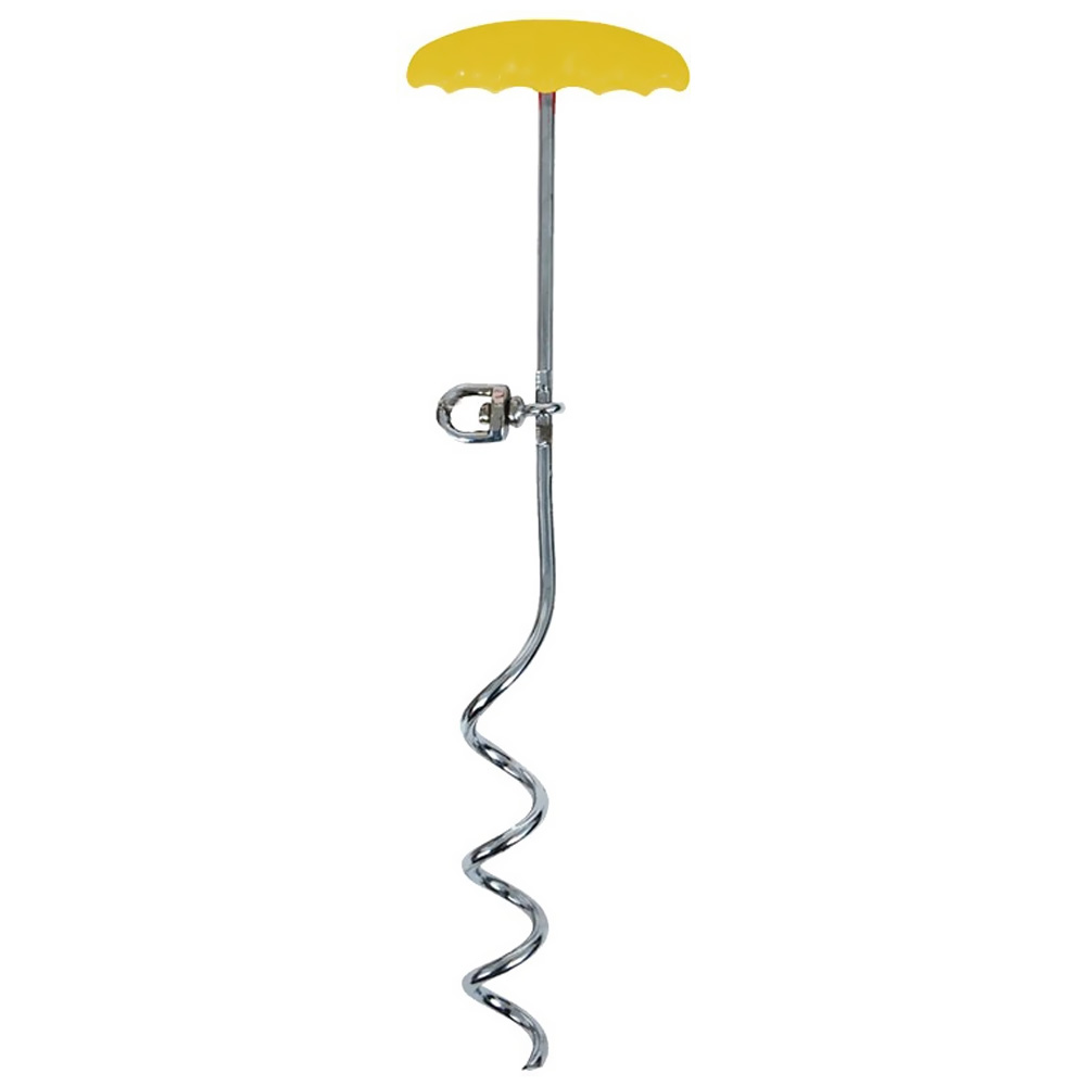 "Aspen Pet Stake Large 18"" Easyturn Yellow with 20 Feet Tieout"