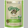 Feline Greenies Dental Treat Catnip Flavor (2.5 oz)