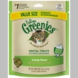 Feline Greenies Dental Treat Catnip Flavor (5.5 oz)