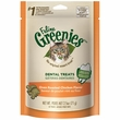 Greenies Feline Dental Treats - Oven Roasted Chicken Flavor (2.5 oz)