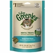 Greenies Feline Dental Treats - Ocean Fish Flavor (2.5 oz)