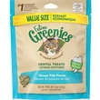 Greenies Feline Dental Treats - Ocean Fish Flavor (5.5 oz)