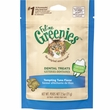 Greenies Feline - Tempting Tuna (2.5 oz)
