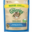 Greenies Feline Dental Treats - Tempting Tuna Flavor (5.5 oz)