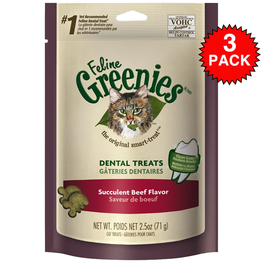 3-PACK Greenies Feline Dental Treats - Succulent Beef Flavor (7.5 oz)