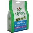 GREENIES Hip & Joint Care Canine Dental Chews - Large 18oz (12 Chews)
