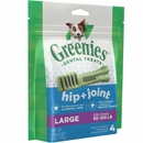 Greenies Hip & Joint Care Dental Chew - Large (4 Bones)