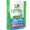 Greenies Hip & Joint Care Dental Chew - Regular (6 Bones)