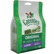 Greenies - Large 12 Treat Pack (18 oz)