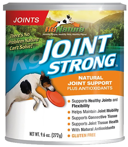 Joint Strong For Dogs  Lbs