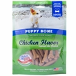 N-Bone Puppy Bone Chicken Flavor - Mini (15 Pack)