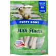 N-Bone Puppy Bone Milk Flavor - Small (6 Pack)