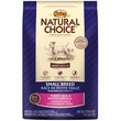 Nutro Natural Choice Grain Free Small Breed Turkey & Potato - Adult Dog (4 lb)
