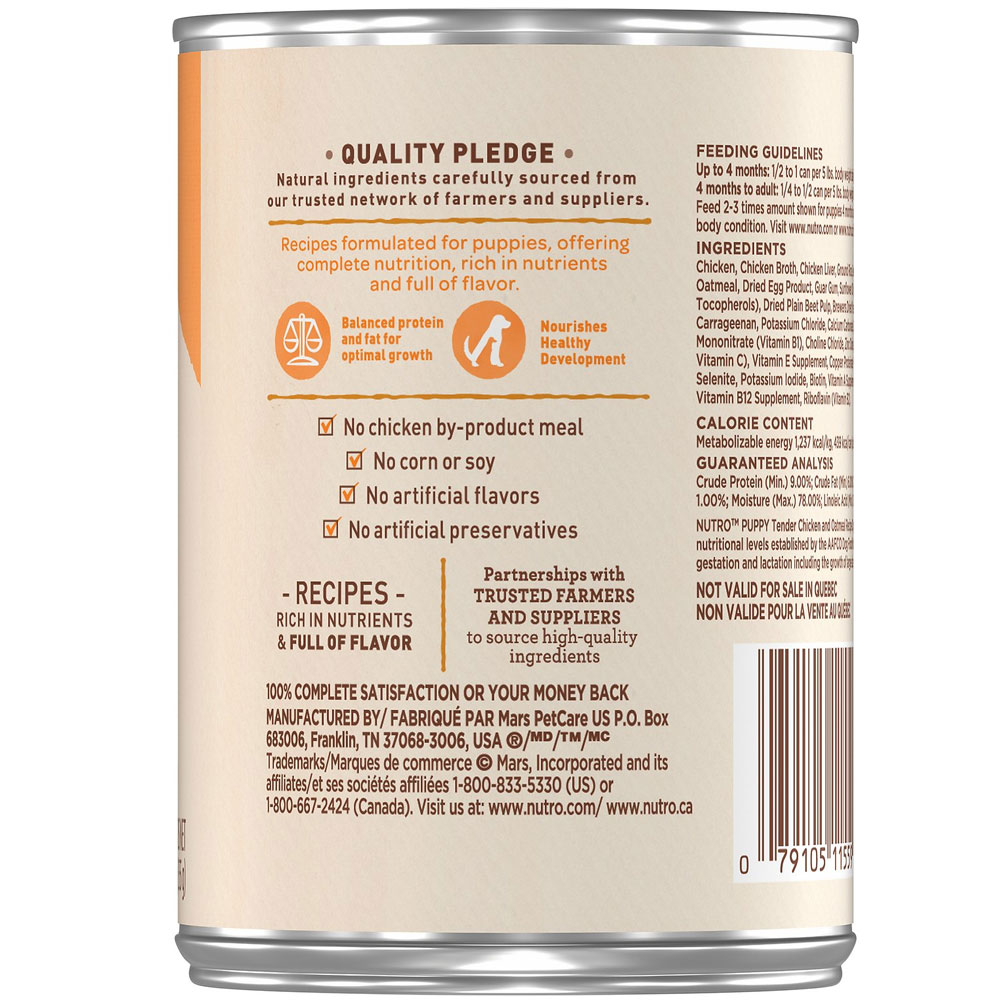 Nutro Natural Choice Puppy Canned Food