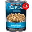 Purina Pro Plan Focus - Chicken & Rice Entrée Canned Large Breed Adult Dog Food (12x13oz)