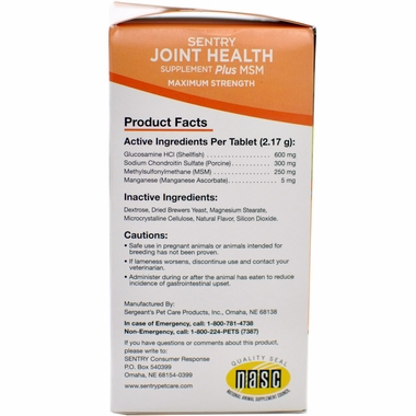 SENTRY-JOINT-HEALTH-PLUS-MSM-60-CHEW-TABLETS