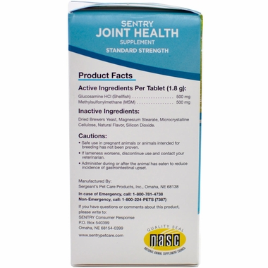 SENTRY-JOINT-HEALTH-STANDARD-75-CHEW-TABLETS