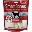 SmartBones Large Chicken Chews (3 pack)