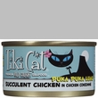 Tiki Cat Puka Puka Luau Succulent Chicken (2.8 oz)