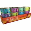 Tiki Cat Queen Emma Luau (2.8 oz) - 12 Variety Pack