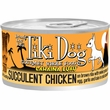 Tiki Dog Lahania Luau Succulent Chicken (2.8 oz)