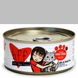Weruva Best Feline Friend Canned Cat Food, Tuna Too Cool Recipe (5.5 oz)