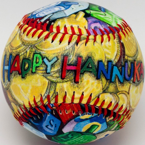 Happy Hannukah Baseball