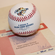 Larry Bird Autographed Baseball with Bird Hologram