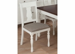Chesterfield Tavern Splat Back Side Chair - Set of 2 - 693-713KD