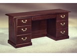 DMI Traditional Office Tower CPU Computer Credenza -7350-22