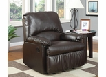 Split Back Vinyl Upholstered Glider Recliner - 600270