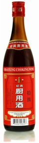 Shaoxing Cooking Wine 21.7 oz.
