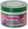 Africa's Best Shea Butter Plus Moisture Therapy  8 oz 12 PCS CH123508