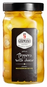 <font color=red><b>NEW!!!</font></b> GURMANO Yellow Peppers with Cheese 470g/16.6oz