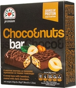 Vitalia Choco & Nuts Bars - Case of 12 Boxes