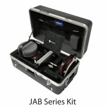 Aadyntech JAB Hurricane LED Light Kit 1 IP65 Weatherproof