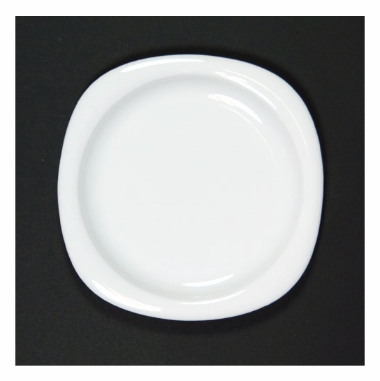 Rosenthal Suomi Salad Plate