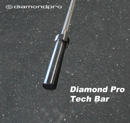 Diamond Pro 15lb Aluminum Technique Bar
