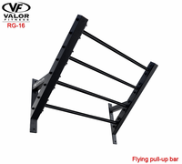 Valor Fitness RG16 Flying Pull Up Bar $359.99