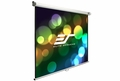"Elite Screens Manual B 64"" x 102"" Front Projection Screen, MaxWhite B Fabric - M120X"