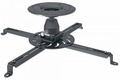 Manhattan Products Universal Projector Ceiling Mount - 461160