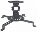 Manhattan Products Universal Projector Ceiling Mount - 461184