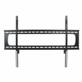 "Sunbrite Fixed Wall Mount for 55"" - 90"" Outdoor TVs, Black - SB-WM-F-XL"