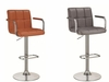 Bar Stools Adjustable Bar Stool with Upholstery