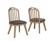 Bishop Curved Back Slat Dining Chair
