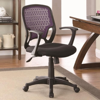 Contemporary Mesh Office Chair with Adjustable Seat Height