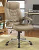 Contemporary Upholstered Beige Executive Chair