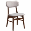 Kersey Upholstered Dining Chair