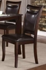 Maeve Dining Room Chair