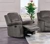 Recliner Chair # U3118C